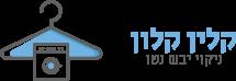 קלין קלון Logo